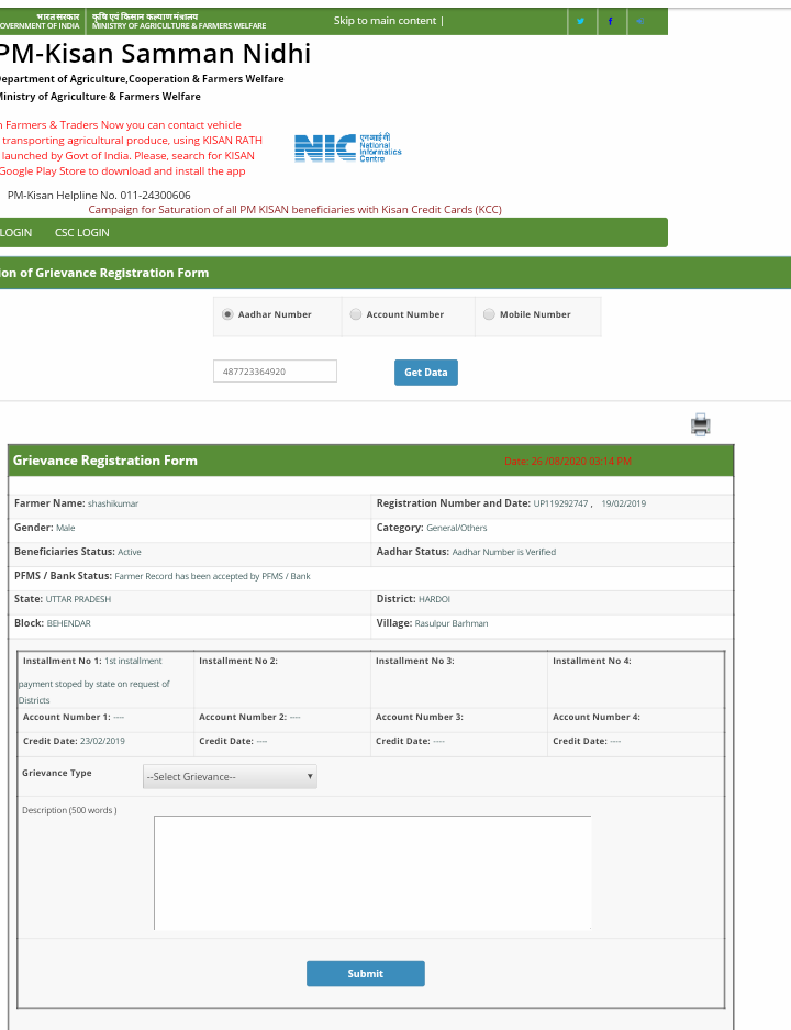 PM Kisan Samman Nidhi Yojana Change Bank account number